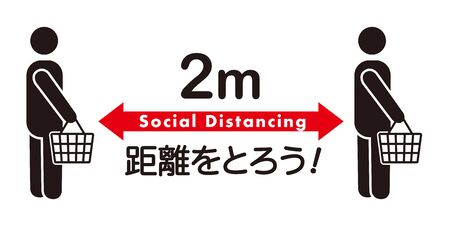 illustration of social distancing icon