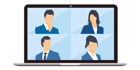 illustration of virtual Meetings image Work from Home vector Vektoros illusztráció