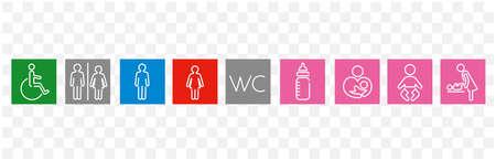 icon of toilet restroom wc vector