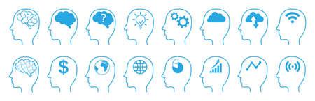 Human brain. Isolated vector icon Ilustração