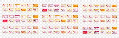 coupon voucher discount ticket vector  イラスト・ベクター素材