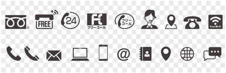 Set of 57 Contact Us web icons in line style