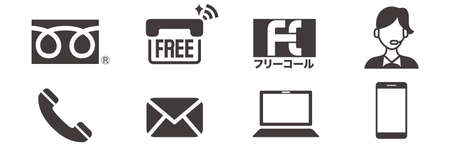 Set of Contact Us web icons