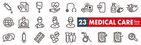 Outline icons about hospital, medical care, drug testing, scientific discovery and disease prevention signs.