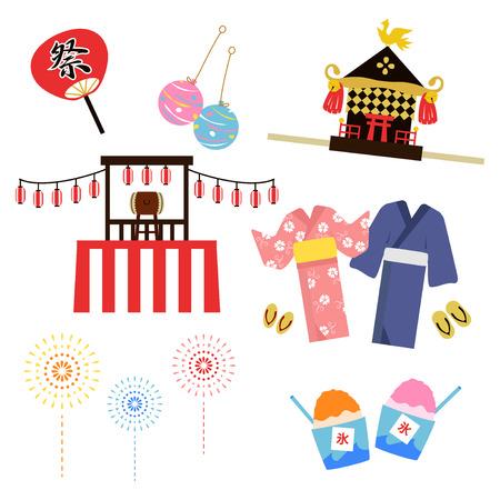 summer festival: Festival