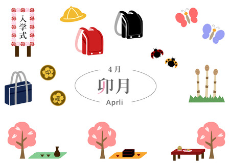 April evenement. Stockfoto - 44308148