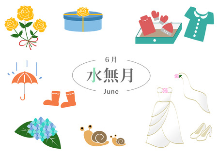 annual events: June event.