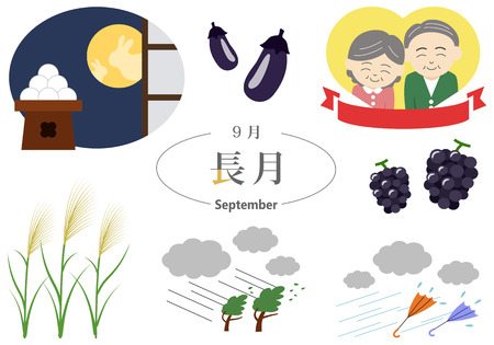 typhoon: September events.