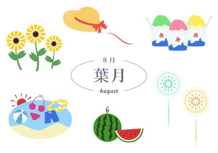 Gebeurtenis augustus.
