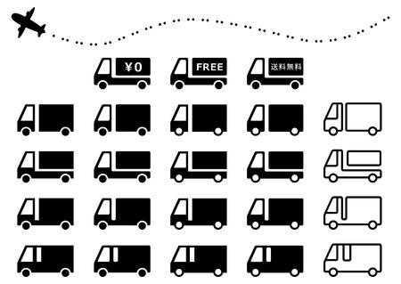 Truck shipping icon Illustration