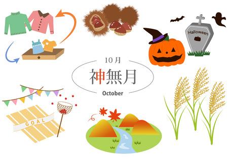 październik: October events. Ilustracja