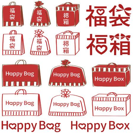 バッグ装飾文字  イラスト・ベクター素材