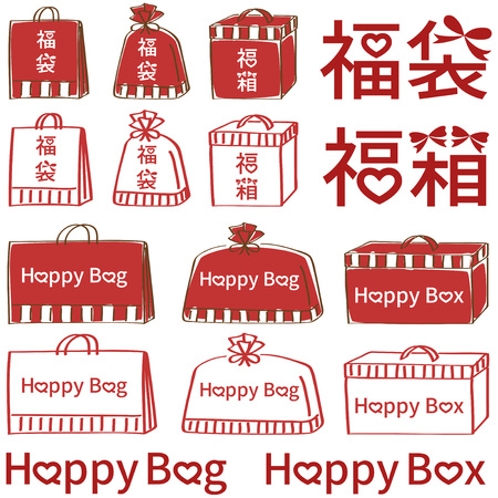 Bags decorative letters