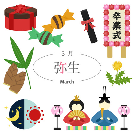 March events vector illustration.  イラスト・ベクター素材