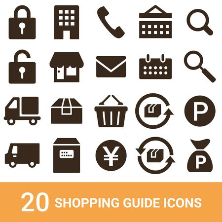 EC Site Icon Shopping Guide Silhouette 20 sets