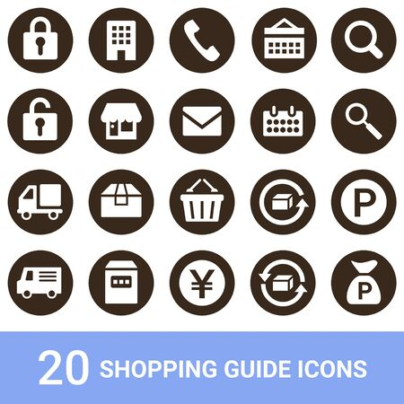 EC Site Icon Shopping Guide 20 sets of white  イラスト・ベクター素材