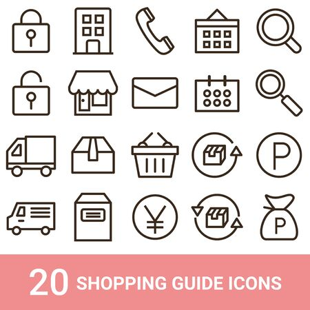 EC Site Icon Shopping Guide Line 20 Sets