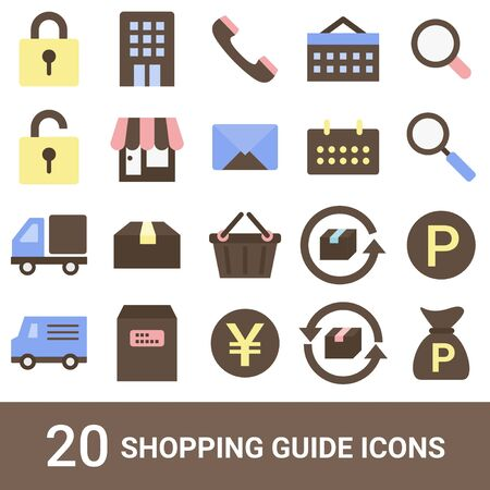 EC Site Icon Shopping Guide Color 20 Sets