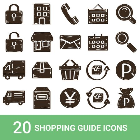 EC Site Icon Shopping Guide Handwriting 20 Sets