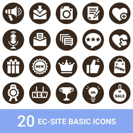 EC Site Icon Classic Content White Pulling Out 20 Sets