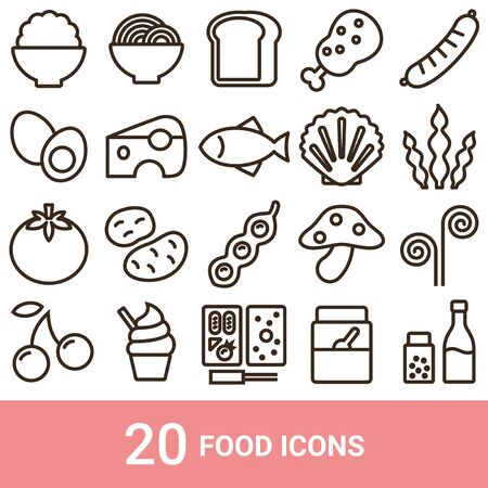 Product Icon Food Line 20 Sets