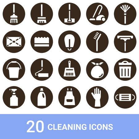 Product Icon Cleaning Tools White 20 Sets  イラスト・ベクター素材