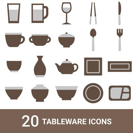 Product Icon Tableware Color 20 Sets  イラスト・ベクター素材