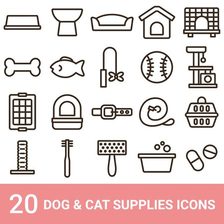 Product Icon Dog Supplies Cat Supplies Line 20 Sets