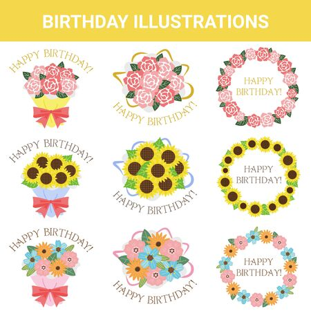 Festive Material Birthday Illustration Set 写真素材 - 145299942
