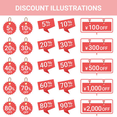 Sale Discount Rate Illustration Set