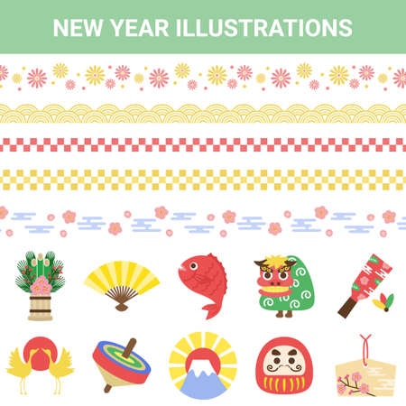 Annual Event New Year Illustration Set