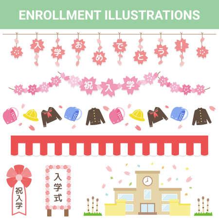 Annual Event Admission Illustration Set
