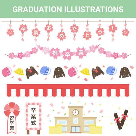 Annual Event Graduation Illustration Set Ilustracje wektorowe