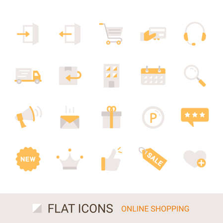 EC Site Icon Shopping Guide Standard Content Flat Icon Stockfoto - 166136783