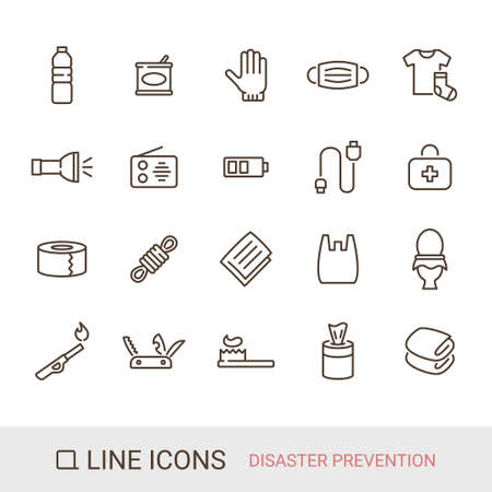 Product Icon Disaster Prevention Goods Line Icon Stock Illustratie
