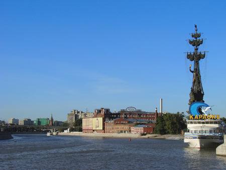 in Moscow river                  photo