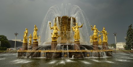 The famous Golden fountain of Friendship of peoples in the center of the Park of VDNH in Moscow.