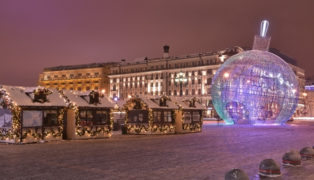 Christmas fair in Central Moscow
