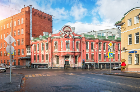 Administrative building in the Art Nouveau style of the concern Babaevsky in Moscow. The sign of the building is written the name of the candy factory: Babaevsky.