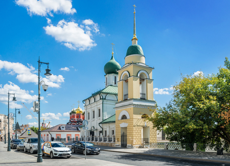 Moscow. Church of Maxim the Blessed on Varvarka Street on a sunny summer day Stock Photo
