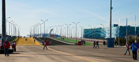 SOCHI, RUSSIA.  FEBRUARY 07, 2014 - Olympic Park Sochi before the opening of the Olympic Games. Multicolored walkways.