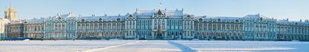 selo: Panorama of the Catherine Palace in Tsarskoye Selo
