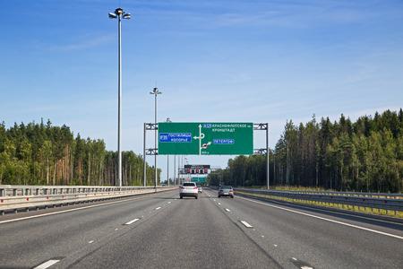schlagbaum: Ringstraße von St. Petersburg. Die Zeichen vor dem Austausch in Peterhof, Gebiet Leningrad