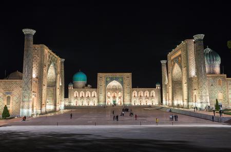 registan: Registan square at night with lighting, Samarkand, Uzbekistan