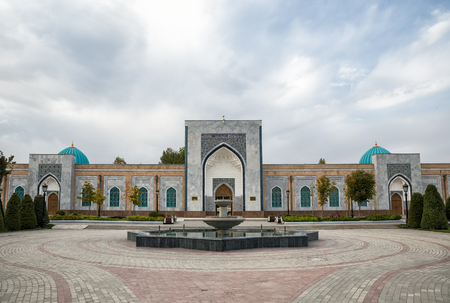 The Imam al-Bukhari Memorial Complex is a sacred place of pilgrimage for Muslims. Facade appearance