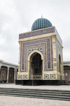 The Imam al-Bukhari Memorial Complex in Uzbekistan. Mausoleum