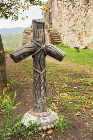 Cross of St. Nino from the vine, Gelati Monastery, Georgia Stock Photo