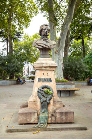 Monument to Alexander Pushkin in Tbilisi, established in 1892