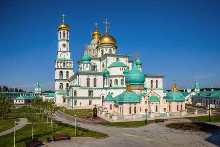 Resurrection Monastery (Voskresensky Monastery) or New Jerusalem Monastery in Istra, Moscow region, Russia