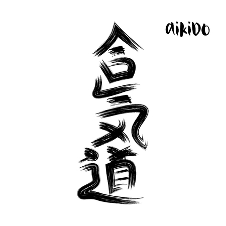 Black hand drawn calligraphy hieroglyph SAMURAI isolated on white background